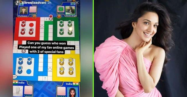 Kiara Advani wins every heart as she plays ludo with her special fans amid lockdown; Check out