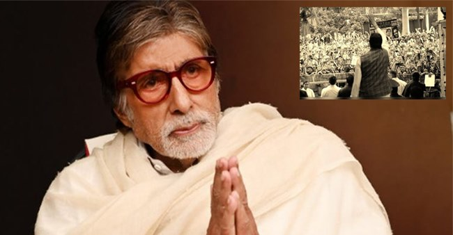 Big B Posts Throwback Pic From 'Sunday Darshan'; Says 'Fans' Love & Support Are My Strength'