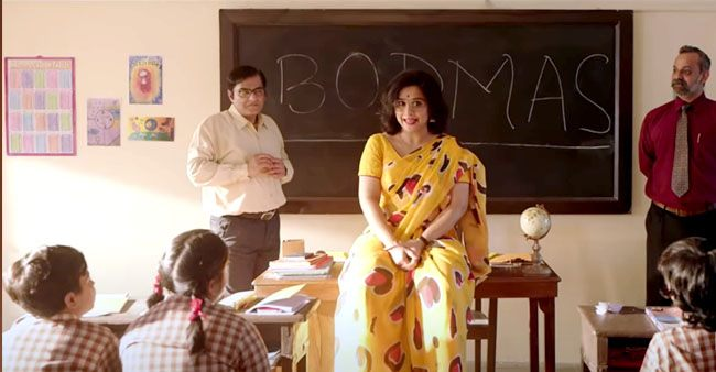 Deleted scenes from Shakuntala Devi released, actress Vidya Balan charms school kids