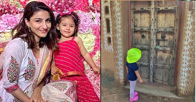 Soha Ali Khan shares a picture of daughter Inaaya as she gets 'Locked Out'