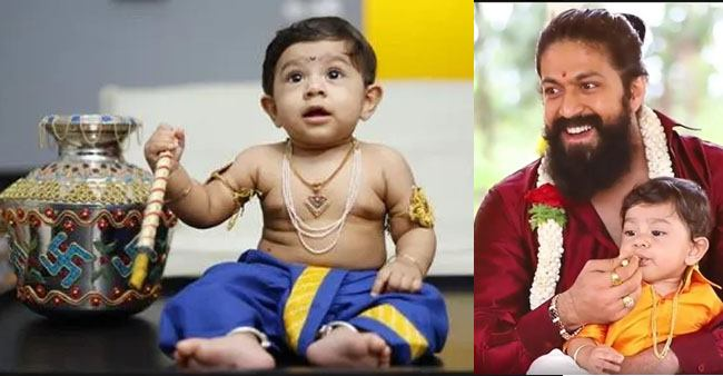 As Yash's son Yatharv turns one year old, let's take a look at few of his heartwarming pictures