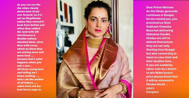 """""""Beta, I am the mother of all fathers"""" says Kangana Ranaut slamming the trolls aginst her"""