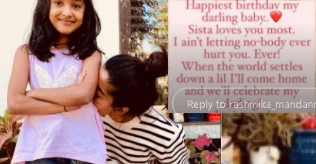 Rashmika Mandanna wishes her sister on her birthday wholeheartedly, with a cute pic and a note
