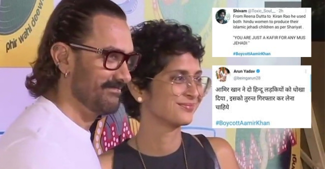 Social media flooded with 'BoycottAamirKhan' and 'LoveJihad' tweets after Aamir Khan announces his divorce, users says he has cheated two hindu girls