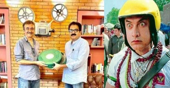 National Film Archive acquires the negatives of Aamir Khan's film 'PK'