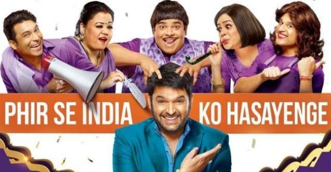 The Kapil Sharma Show is getting postponed once again for this big reason