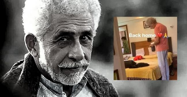 Fans expresses concern after Naseeruddin Shah looked weak after getting discharged from the hospital