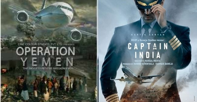 Kartik Aaryan's Captain India lands in controversy, the makers of 'Operation Yemen : The Rescue Mission' claims the story is similar to theirs