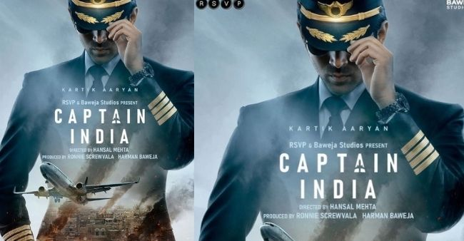 'Captain India' is going to be Kartik Aaryan's next adventure movie directed by Hansal Mehta, releases first look