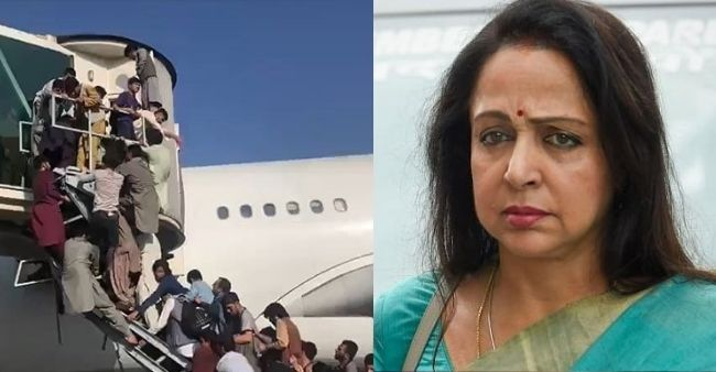Hema Malini fears for the future of Afghanistan, recalls her beautiful days of shooting there