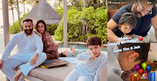 The UNSEEN candid pictures of Taimur Ali Khan while playing with Little Jeh went viral on internet