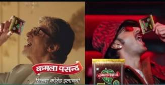 Big B trolled for doing a paan ad, here's how the legend responds