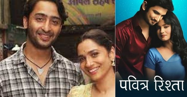 """""""Sushant was a encouraging person,"""" Ankita Lokhande on how SSR would have reacted on Pavitra Rishta reboot"""