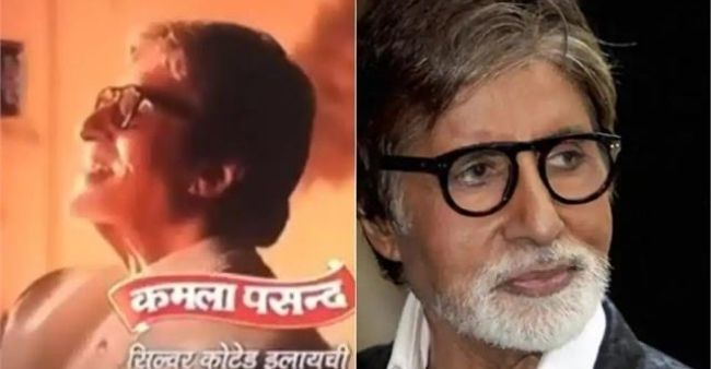 Anti-tobacco organisation asks Amitabh Bachchan to step down from advertising campaign promoting tobacco